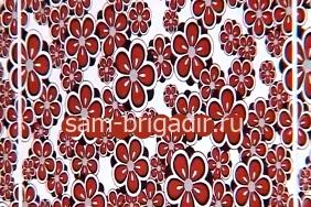 Керамическая плитка Сакура