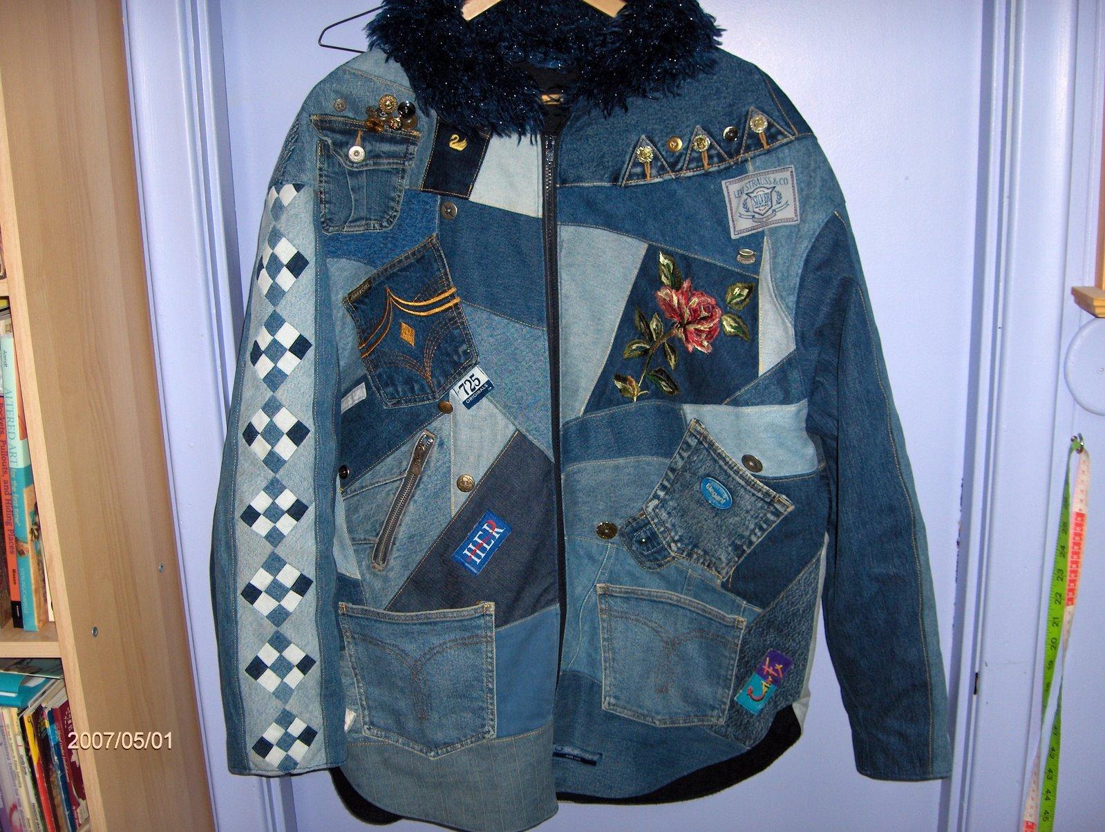 Из старых курток