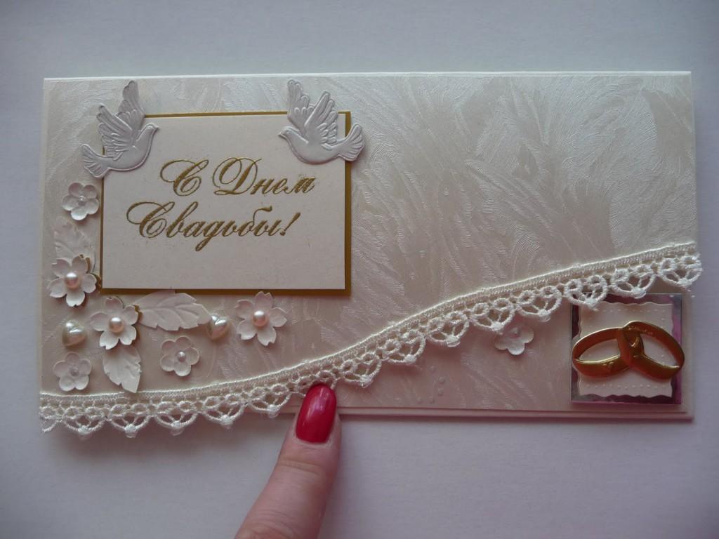Квиллинг открытки для свадьбы