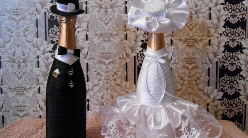 Как украсить шампанское своими руками на свадьбе