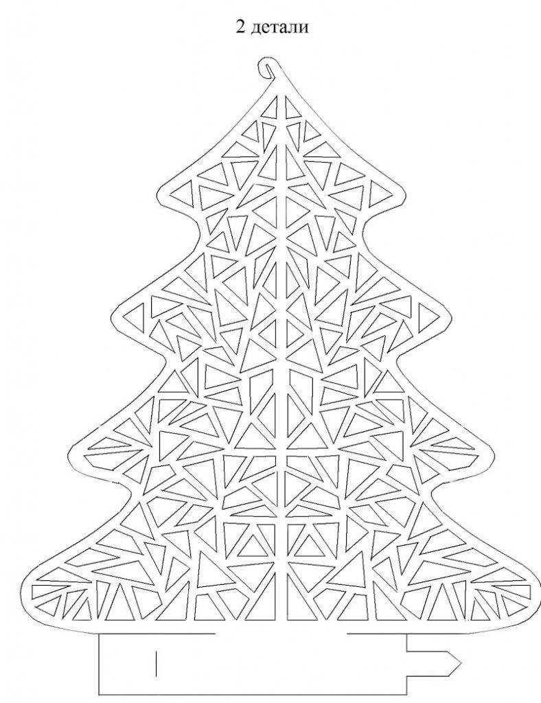Шаблон для объемной елочки вытынанки