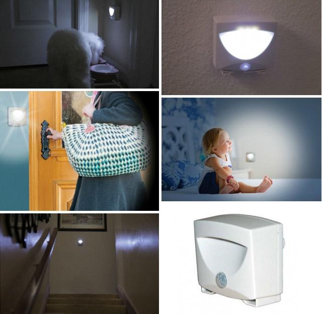 освещение с датчиком движения