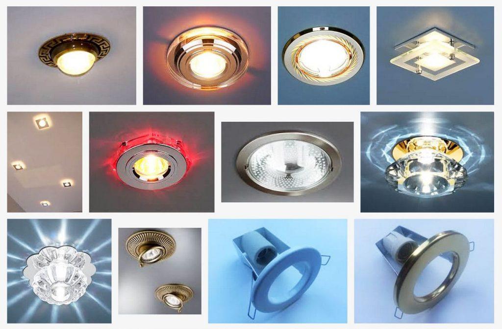 Разные виды точечных светильников