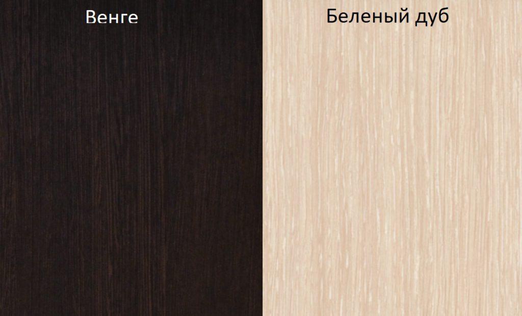 Ванна BENTWOOD из дуба купить в Москве, цена