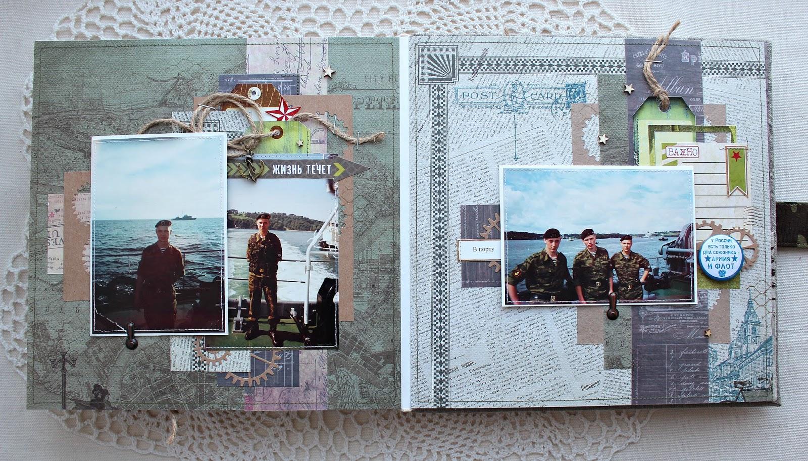 Армейский альбом своими руками по шаговой инструкции 74