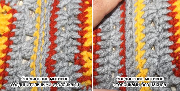 Как связать плед крючком из квадратов
