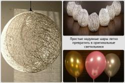 Как сделать светильник своими руками из веревки и клея?