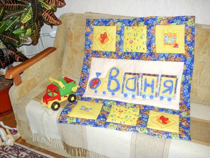 Детское лоскутное одеяло своими руками мастер класс