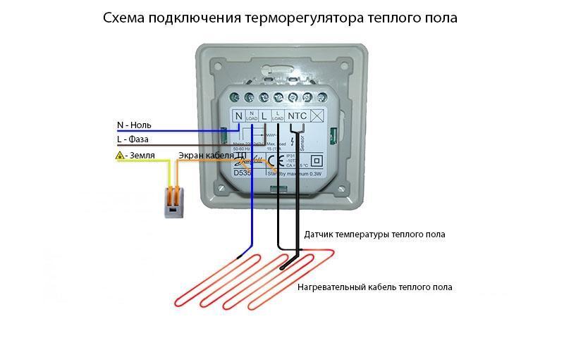 Терморегулятор своими руками схема фото 423