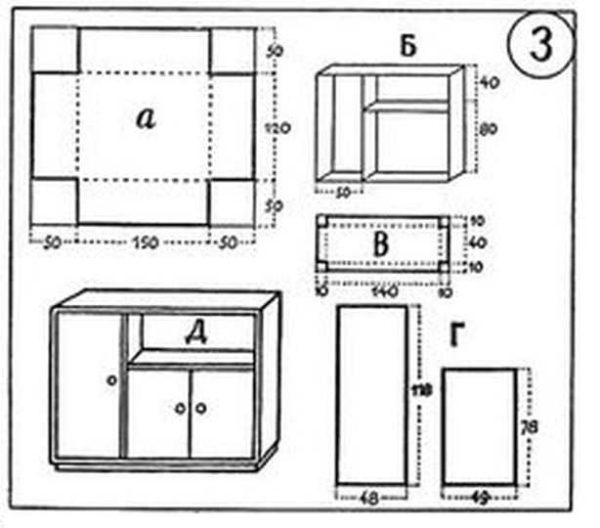 Мебель для кукол барби своими руками из картона шаблон 10