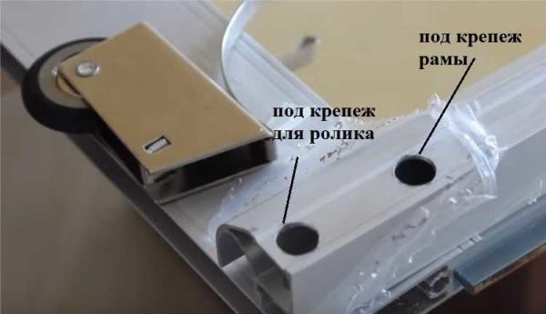 Как сделать двери для шкаф-купе 139