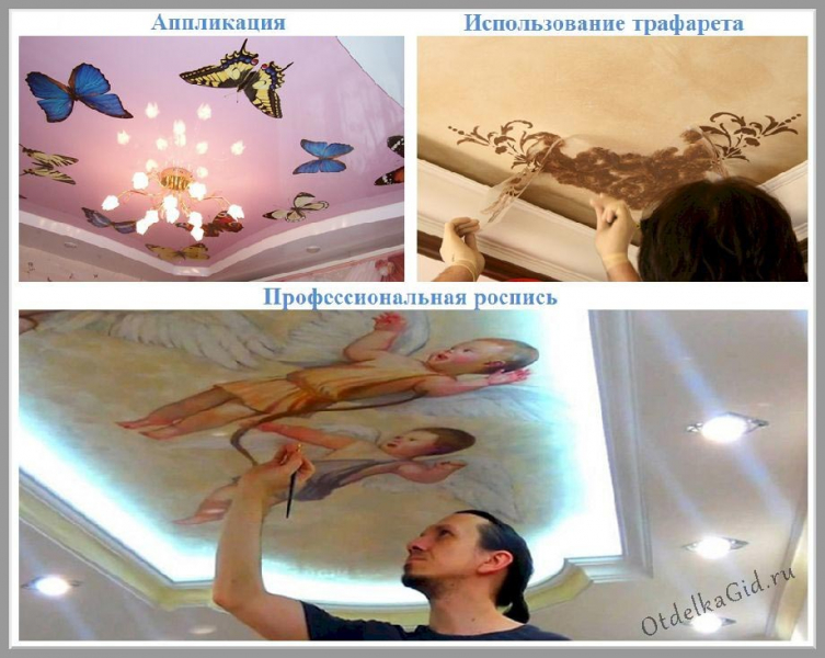 Замена сцепления на Шевроле Лачетти своими руками: видео