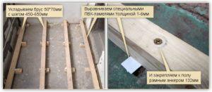Как сделать обрешетку на лоджии и балконе в фото