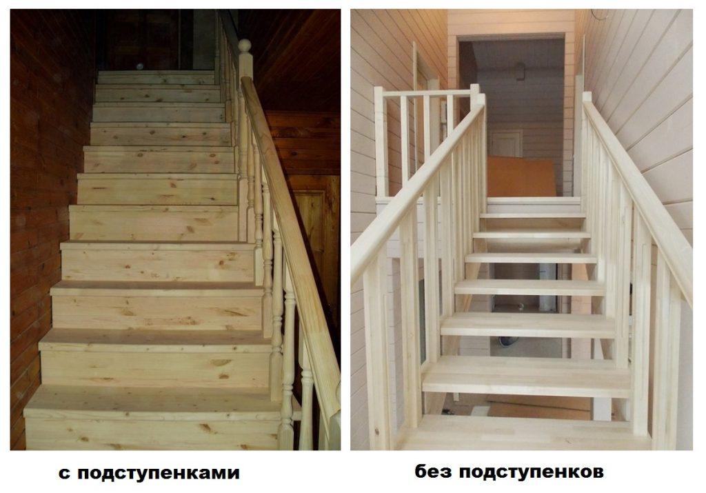Маршевая лестница с подступенками и без