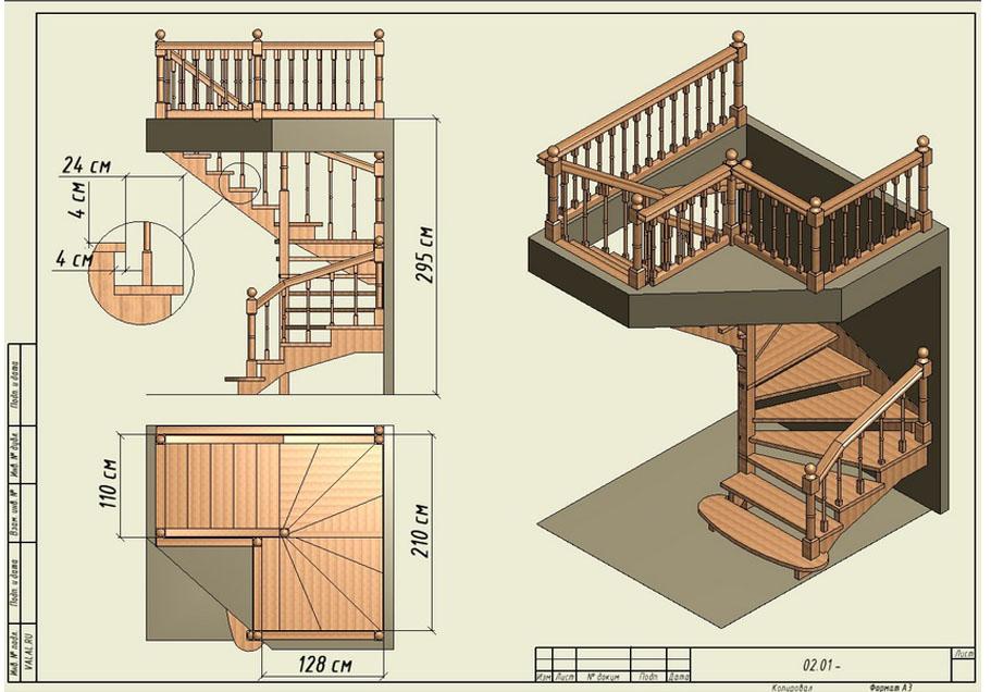 Деревянные лестницы своими руками винтовые чертежи 34