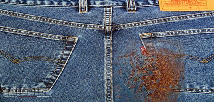 Как вывести пятна от ржавчины с джинс фото