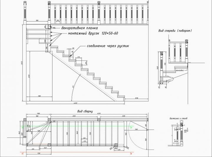 маршевая лестница чертеж