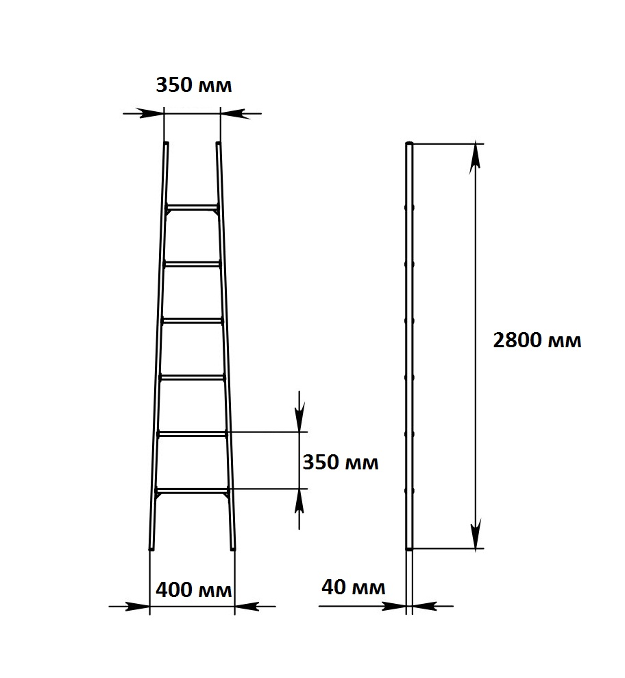 Приставная лестница чертеж