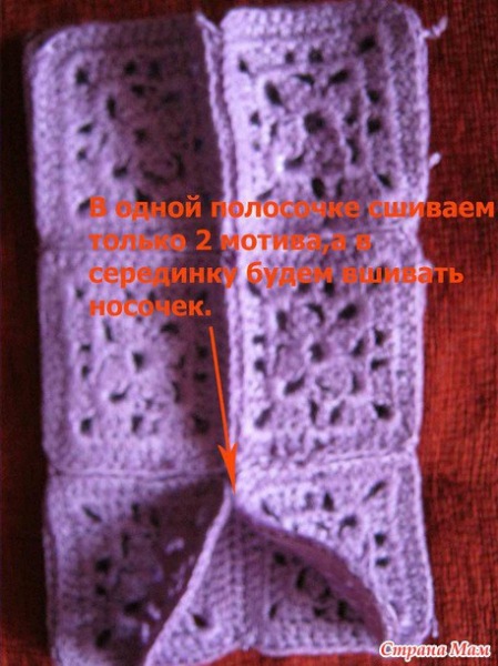 Вяжем домашние сапожки крючком — подробный мастер класс от maxi (Страна Мам) в фото