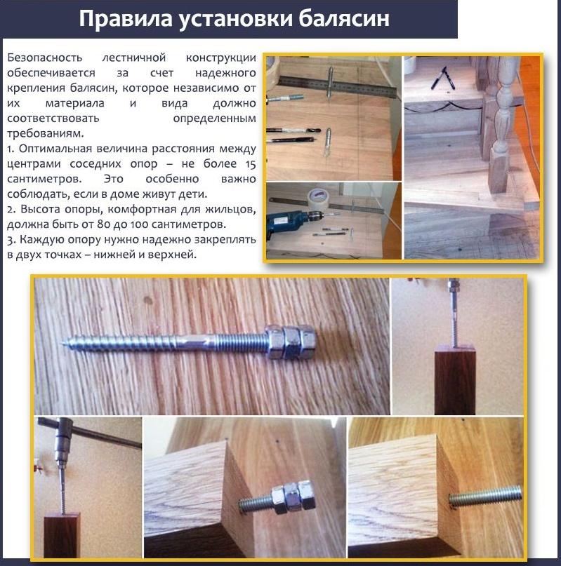 Ограждения лестниц: кованые перила и балясины