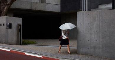 Япония в альбоме Inside Japan