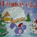 Новогодние шаблоны: украшаем окна и создаем открытки