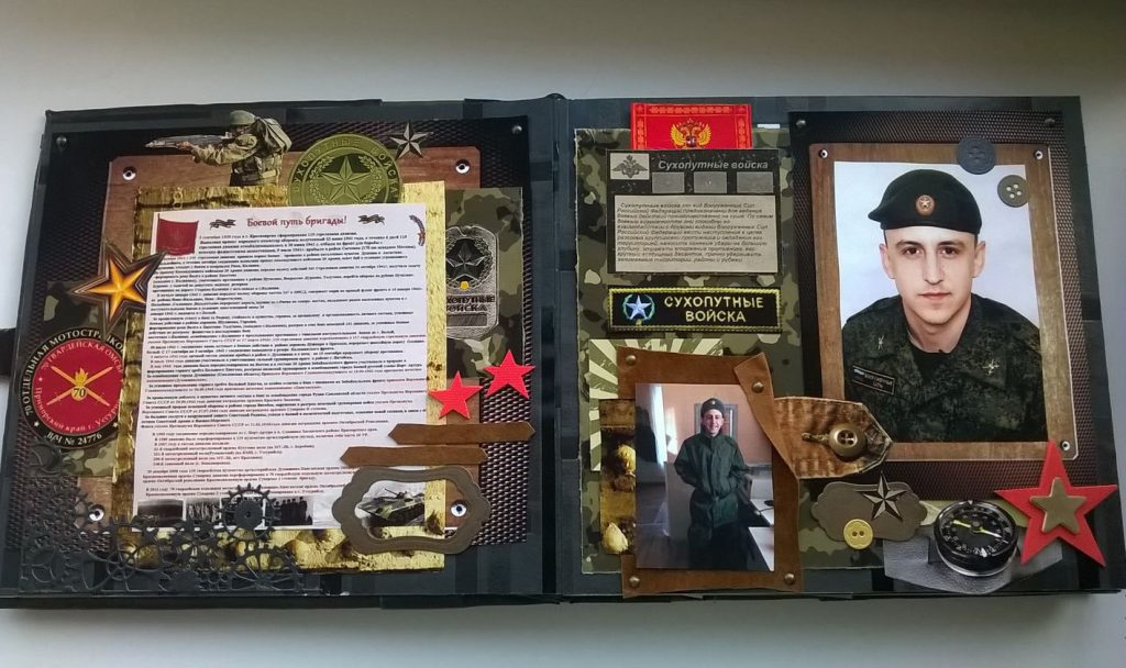 Альбом для солдата своими руками