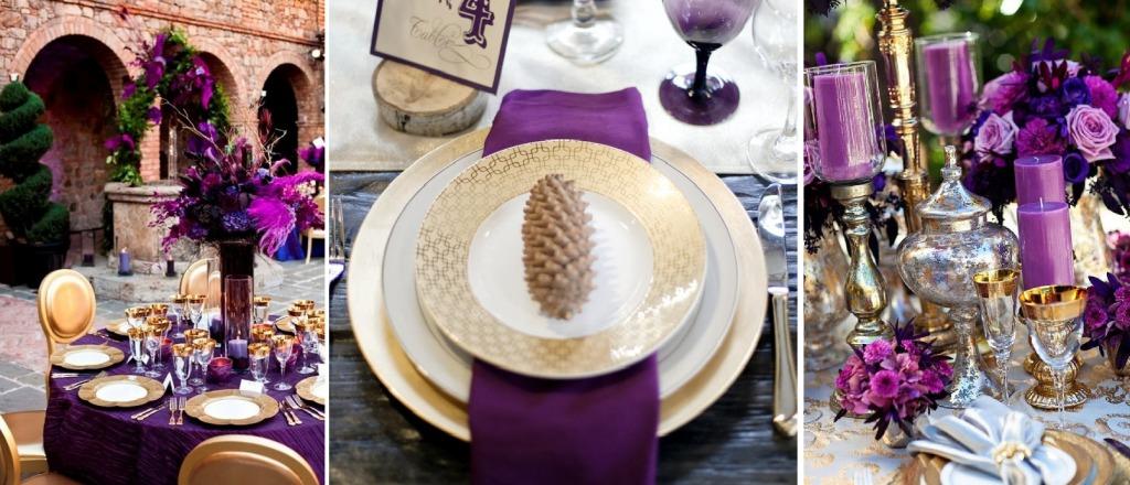 Фиолетовый и золотой в сервировке стола
