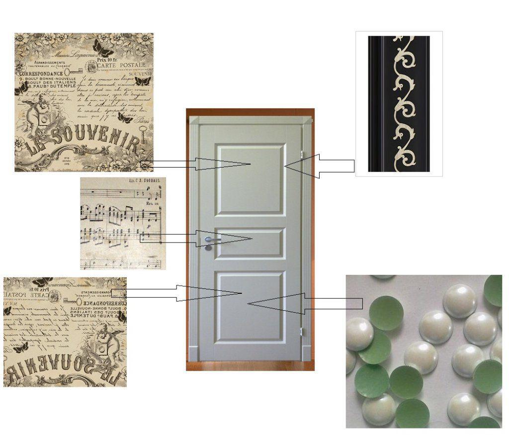 Декор двери в винтажном стиле