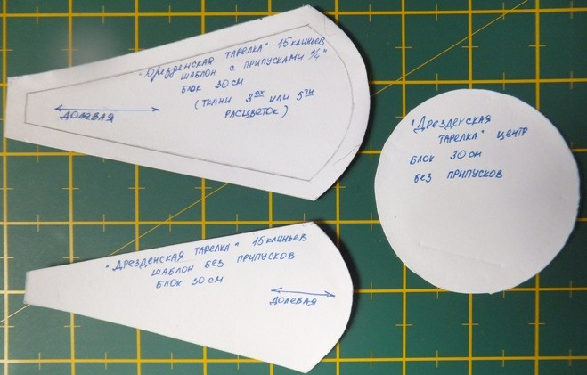 Подушка пэчворк Дрезденская тарелка своими руками
