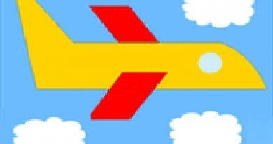 Аппликация самолета в средней группе из цветной бумаги на 23 февраля