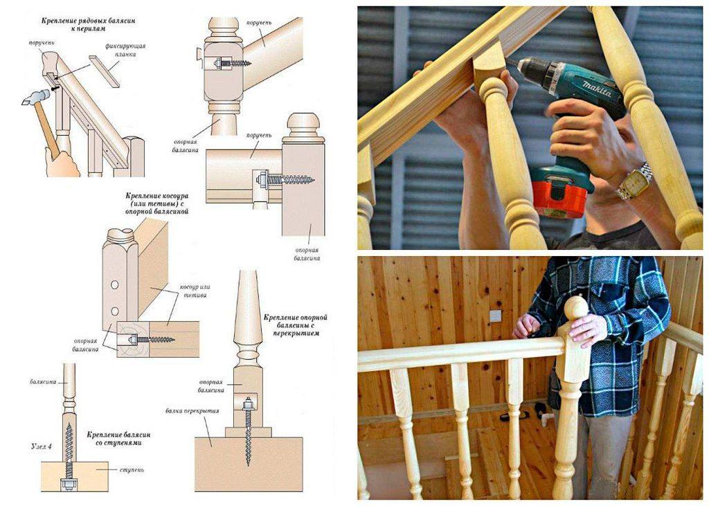 Как сделать двухмаршевую лестницу своими руками