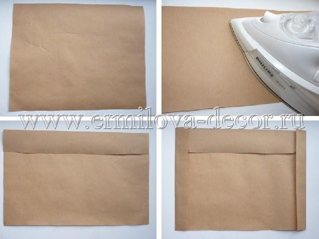 Бумажный пакет своими руками для подарка на 23 февраля