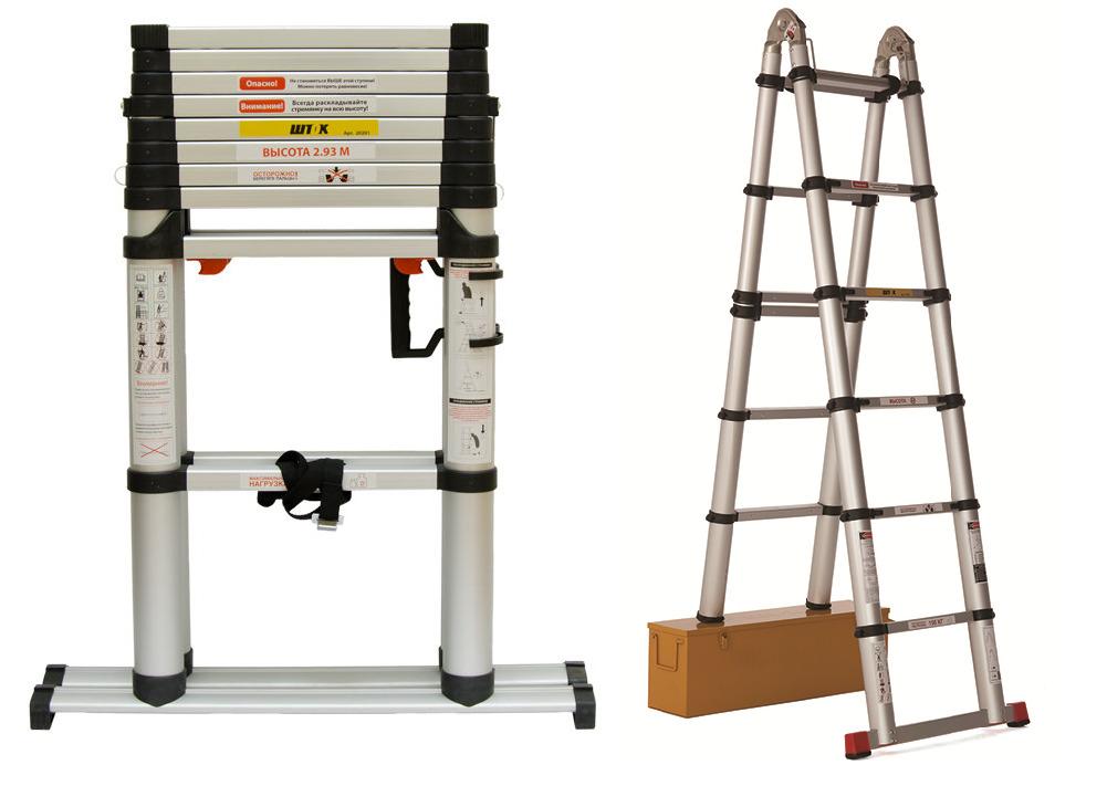 Телескопическая лестница-стремянка Shtok