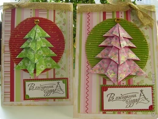 открытка с новым годом в технике оригами них принадлежат