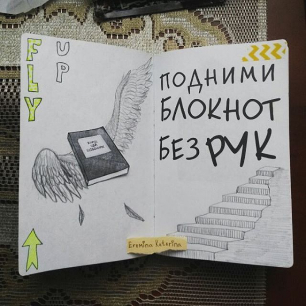 Идеи для блокнота своими руками с фото и видео