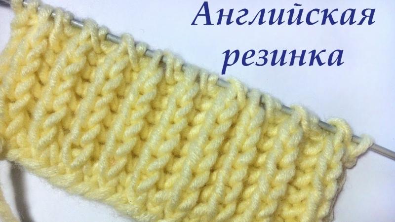 Комплект в технике Бриошь Бриошь, Схемы вязания