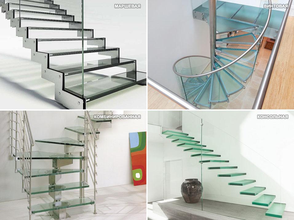 Виды стеклянных лестниц