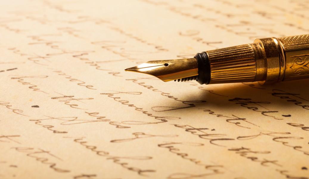 Тест №49 Узнайте поэта по его стихам!