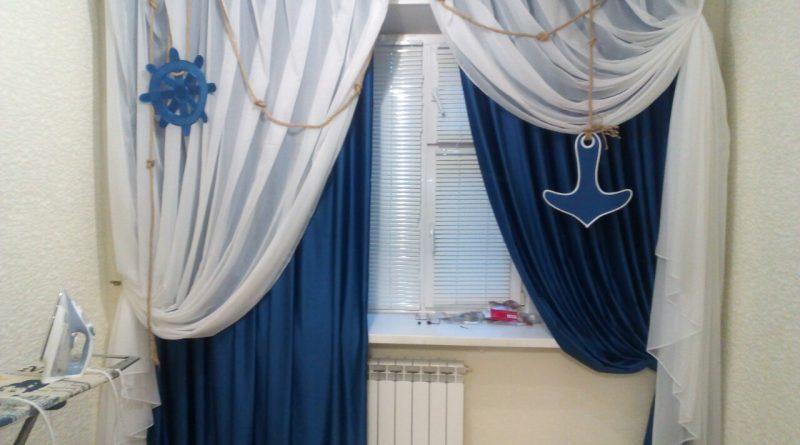 шторы с морской тематикой
