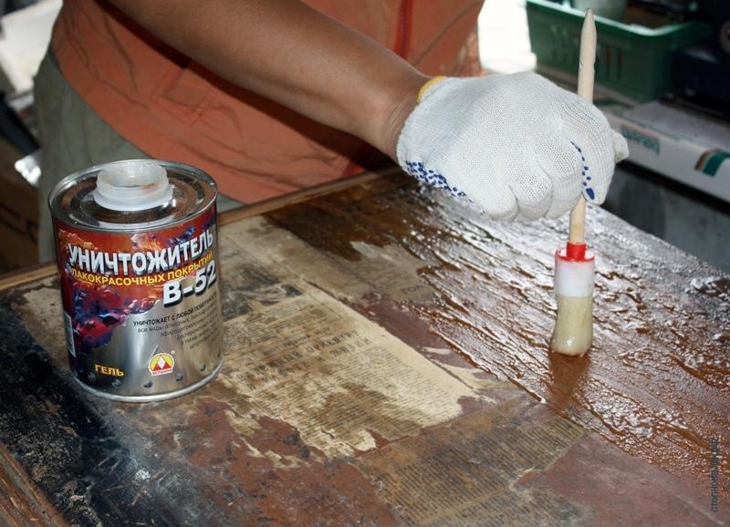 Химическая смывка старой краски