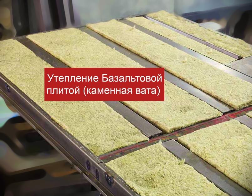 Утепление и шумоизоляция двери базальтовой плитой