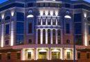 Основные виды подсветки зданий